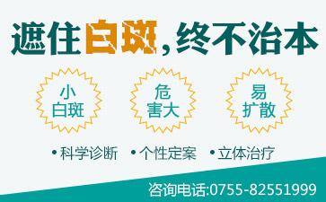 深圳女性白癜风患者能用化妆品吗
